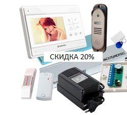 Комплект видеодомофона с электромагнитным замком