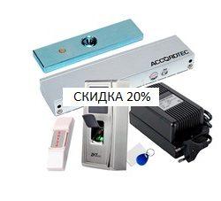 Комплект электромагнитного замка с биометрическим считывателем